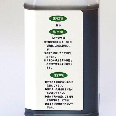 kinryoku-up-2-c.jpg