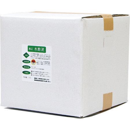 安心安全の最高品質「純正木酢液」